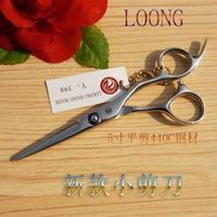 Loong professional hair scissor scissors hair product scissors flat cut f3-50