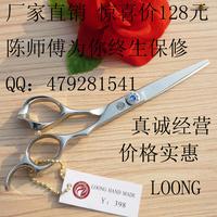 Loong quality hair scissor scissors hair scissors flat cut kx-60