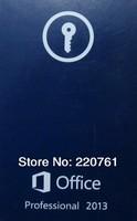 Wholesale - key for office pro plus 2013 retail key, Phone Activation , No msdn ,No TechNet