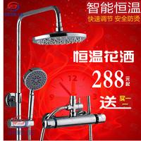 Copper thermostatic shower column lift shower set shower thermostatic faucet belt bathroom