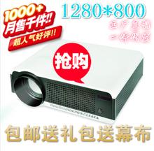 Home  KTV projector 3D 1080P LED HD consumer electronics  projectors mini