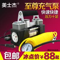 Car air pump car air pump portable household mini inflationists 12v tire pressure table cylinder