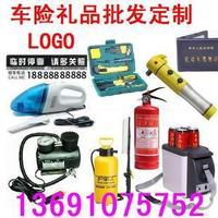 Inflatable tyre pump car air pump car air compressors car inflatable pump gift
