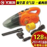 2014 car vacuum cleaner inflatable pump high power dual car vacuum cleaner suction vaporised pump