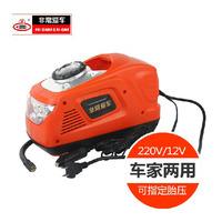 1150 tire car air pump dc12v-ac220v car dual