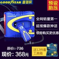 Goodyear car air pump tire pressure automatic inflator tire pressure gauge vaporised pump car