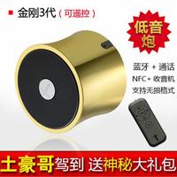 Kumgang K3 three generations of wireless bluetooth speaker card mini stereo radio subwoofer