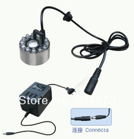 Garden Landscape Nebulizer Garden Atomization small Nebulizer of Garden Landscaping & Decking