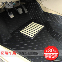 Great wall c30 c50 h6 hover h3 h5 m4 full mat car decoration