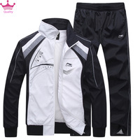 hot selling brand men and women autumn sport jacket men`s blazer sport suit sportswear sweatshirts big size sweatshirt coat+pant