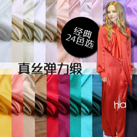 Silk  and satins elastic satin mulberry silk fabric clothes 24 solid color series