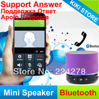 Free Singpost S11 Mini speaker Wireless Bluetooth 4.0 HIFI speakers with Strong bass Support TF Card For Phones