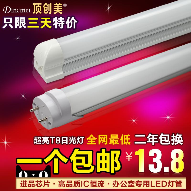 Creative company led fluorescent lamp t8 lampdimming 0.6 1.2 meters lamp led energy saving lamp full set ligthpipe(China (Mainland))