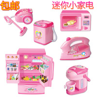 Mini appliances refrigerator washing machine kitchen toy child toy