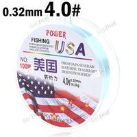 4.0# 100m Long 0.32mm Diameter 18kg Abrasion Resistant Fishing Line Spool Fishing Rope YH-132320