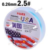 2.5# 100m Long 0.26mm Diameter 11kg Abrasion Resistant Fishing Line Spool Fishing Rope YH-132317