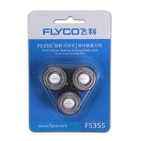 FS355/FS356/FS358/FS359 Forcedair Blade Knife Net Razor Blade Shaving Cutting Head  Cartridges