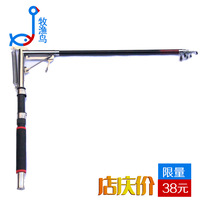 Brand New 2.4M Automatic Spring Rod Fishing Rods Automatically Sea Rod