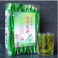 100g/lot  2014  Fresh West Lake Longjing Dragon Well Green Tea gift Chinese New tea xi hu longjing ,Free shipping