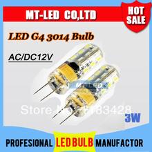 g4 lamp promotion