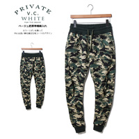 2014 spring health pants casual male Camouflage drawstring pants harem pants  free shipping