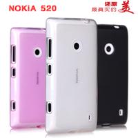 Lumia 520 525 526 520T case