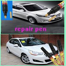 scratch remove pen price
