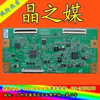 Free shipping LED ESL_MB7_C2LV1.3 LTY400HM08 LTU400HM01 logic board T-CON board