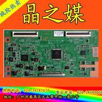 Free shipping Original Genuine S100FAPC2LV0.3 screen with LTF460HN01/LTA460HM01/HM03/HM05