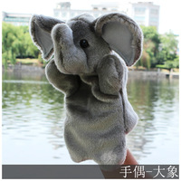 Free shipping Animal hand puppet toys Cute elephant Gloves doll Storytelling props  Birthday Gift gray/pink 1pc