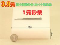 Wool felt material tool kit 3 needle 1 foam pad 3.9 kit 1