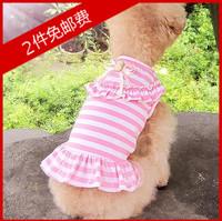 Fashion preppy style dog clothes one-piece dress bear bo teddy vip pet clothes
