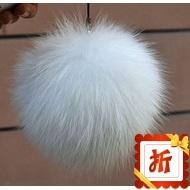 Faux ball fox ball raccoon ball 7 wool fur ball cap ball fur