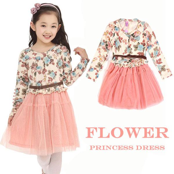 Kids Designer Clothes Designer Clothes Kids