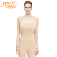 Foundation underwear women's thin body shaping beauty care abdomen drawing butt-lifting breathable skin-friendly basic set