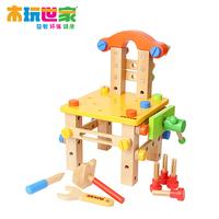 Yakuchinone child boy parent-child eco-friendly wooden work chair toy