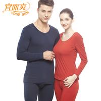 Foundation underwear thin cotton breathable skin-friendly modal long johns long johns set