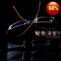 Free shipping ultralight titanium rimless glasses frame fashion myopia frame