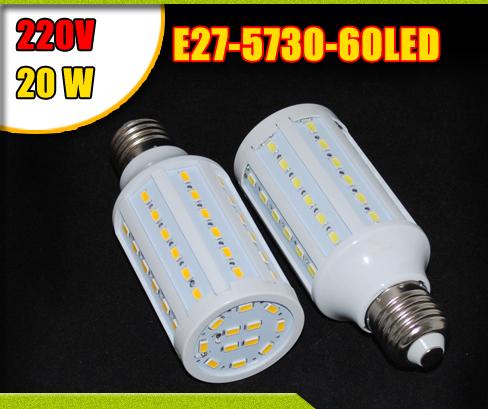E27 20W LED Corn Light, E27 Bulb 60 leds 5730 SMD LED Lamps Warm White White Light E27 220V lights & lighting(China (Mainland))