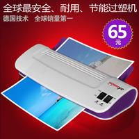 Free Shipping A4 high quality cold and hot laminating machine laminator photo laminator ol289