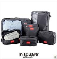 M square set travel storage 7 piece set luggage trolley luggage sorting bags wash bag set