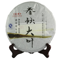 Chinese puer tea 357g puerh spring and autumn large ancident trees PU er tea