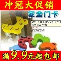 C011 child safety cartoon door card door stop doors baby safety products