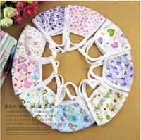 C020 cute masks fashion pattern ,