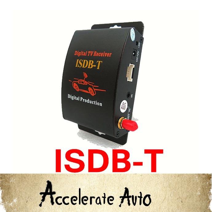 Car ISDB-T Brazil TV tuner Digital TV receiver free shipping(China (Mainland))