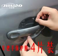 Car door handles protective film handle protective film car handle door wrist film rhino skin