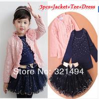 retails new 2014 spring baby girls clothing sets 3 pieces suit girls flower coat + blue T shirt + tutu skirt girls clothesATZ030