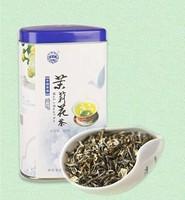 Promotion! 200g  Newest  Organic Jasmine Silver Needle Tea Green Tea, Chinese Premium Jasmine Green Tea +Free shipping