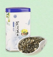 Promotion!  Newest 200g Organic Jasmine Silver Needle Tea Green Tea, Chinese Premium Jasmine Green Tea +Free shipping