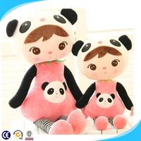 Wholesale stuffed plush baby doll, plush doll for kids, cartoon soft rag doll